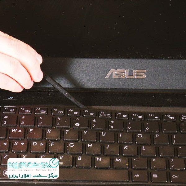 تعمیر لب تاپ Asus در تهران