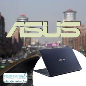 نمایندگی لپ تاپ ایسوس در تهران و کرج