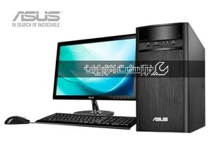 کامپیوتر VivoPC K31CLG ایسوس