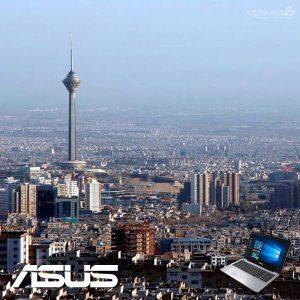 نمایندگی تعمیر لپ تاپ ایسوس در تهران