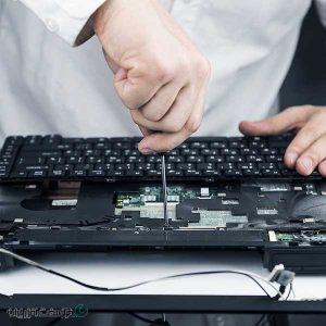 تعمیرات لپ تاپ در تهران با کمترین هزینه