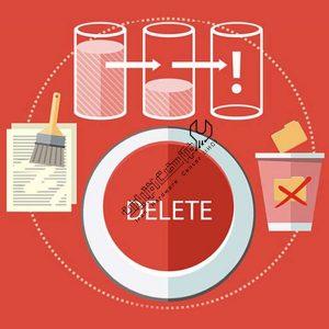 فایلهای غیرقابل حذف در کامپیوتر