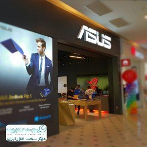 نمایندگی ASUS در تهران