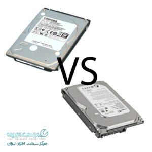 تفاوت هارد لپ تاپ با کامپیوتر