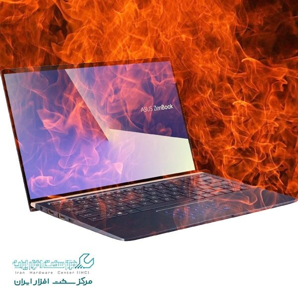داغ شدن لپ تاپ ایسوس