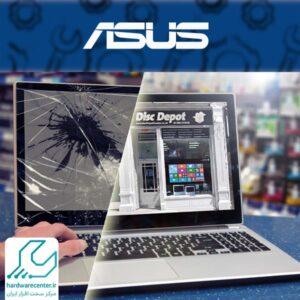 آموزش تعویض ال سی دی لپ تاپ ایسوس