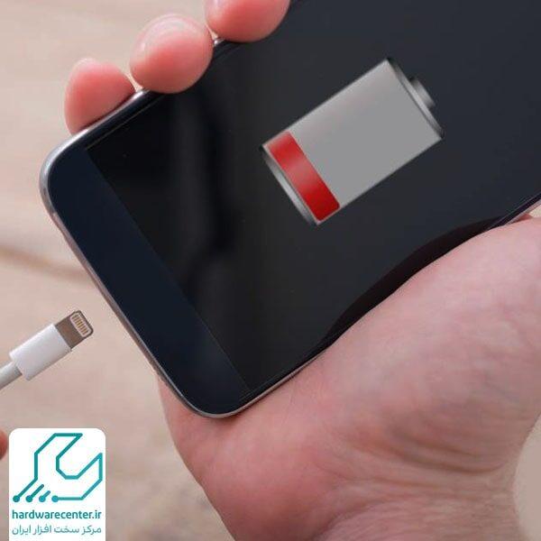 زود خالی شدن باتری موبایل
