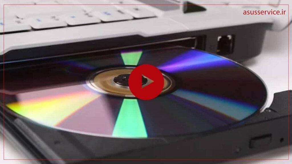 آموزش تعمیر DVD رایتر