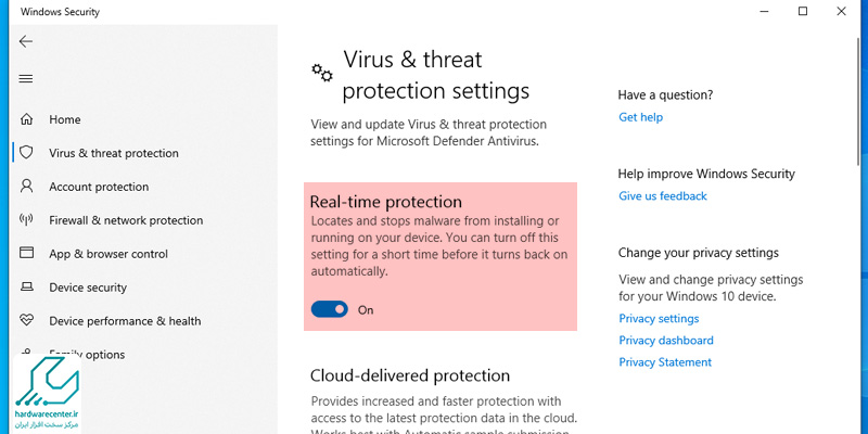 جلوگیری از ویروسی شدن لپ تاپ با Windows Defender