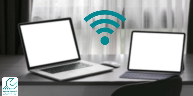 اتصال دو لپ تاپ با وای فای