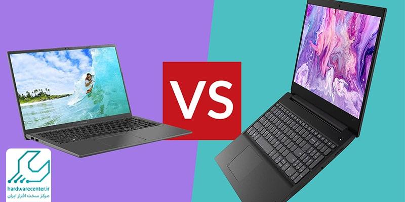 مقایسه لپ تاپ ایسوس با لنوو